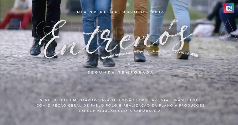 Série documental 'Entrenós' estreia segunda temporada