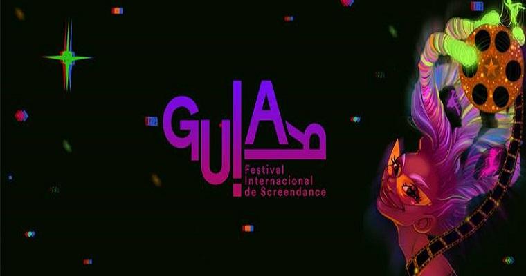 Festival internacional de videodança acontece no Recife