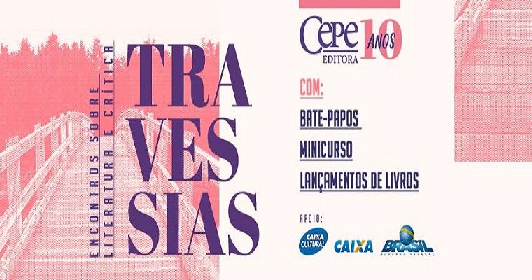 Cepe Editora comemora 10 anos com evento literário no Recife