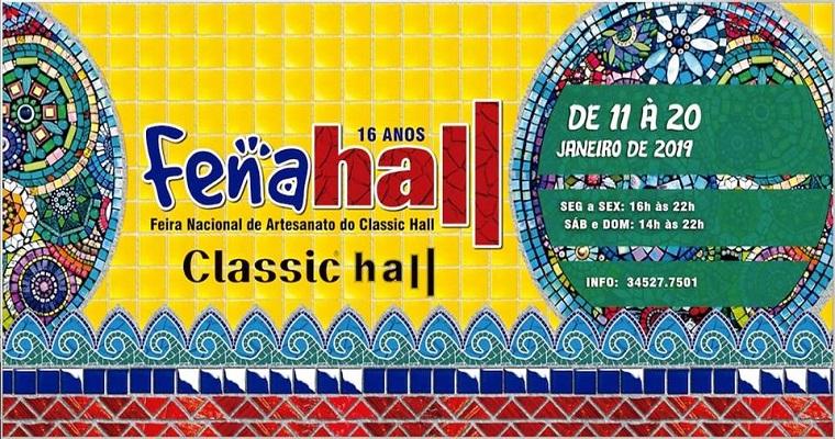 16ª edição da Fenahall tem ínicio nesta sexta-feira (11)