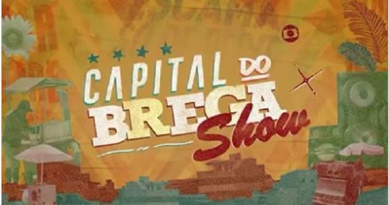 Recife ganhará festa para enaltecer o brega no Cais da Alfândega