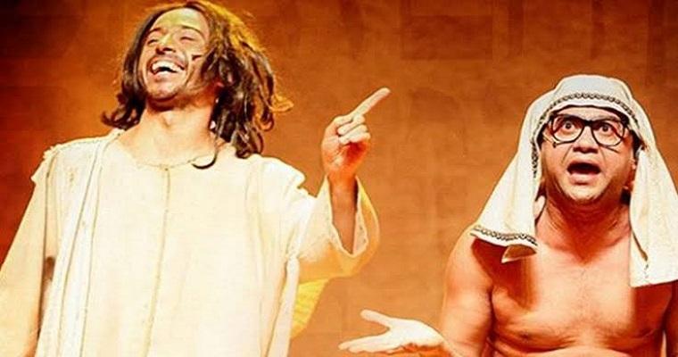Peça 'Hermanoteu na terra de godah' chega ao Teatro Guararapes