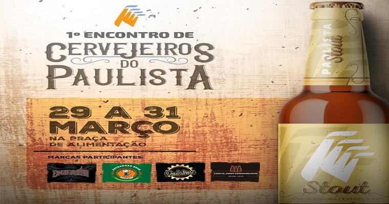 1º Encontro de Cervejeiros do Paulista acontece no fim de semana