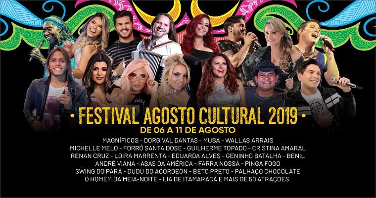 Festival Agosto Cultural tem início dia 6 em São Lourenço da Mata