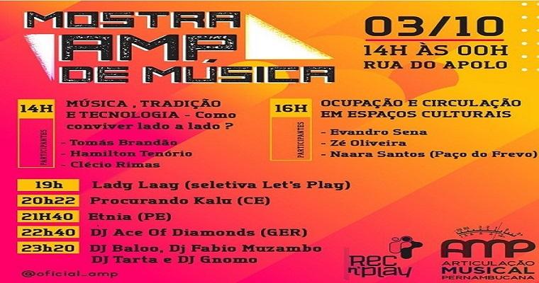 Segundo ano da Mostra Cultural AMP acontece nesta quinta-feira (3)
