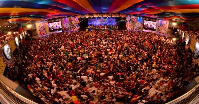 Baile Municipal do Recife acontece no dia 15 de fevereiro