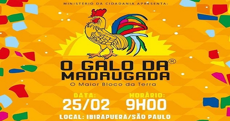 Galo da Madrugada estreia em São Paulo