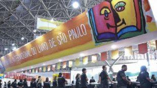 letreiro com a informação Bienal do livro São Paulo